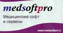 Сайт с медицинским софтом